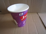 9oz icecream cup